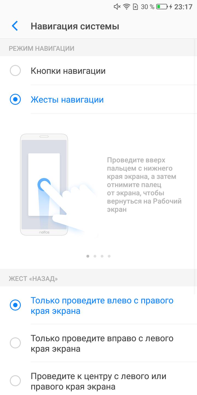 trashbox.ru программы майнкрафт 1 8 8 #7