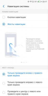 Народный фаблет: обзор Neffos X9