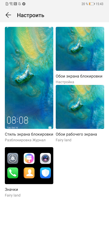 Обзор Huawei Mate 20 и Mate 20 Pro: на острие технологий
