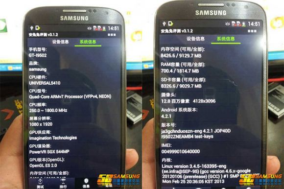 Утекли фотографии Samsung Galaxy S IV