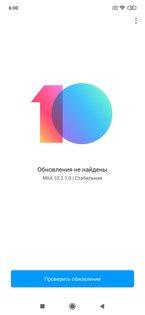 Обзор смартфона Xiaomi Redmi Note 7: бестселлер всреднеценовом сегменте