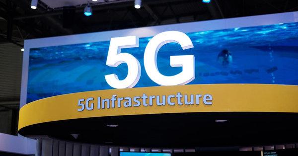 5g інтернет в україні
