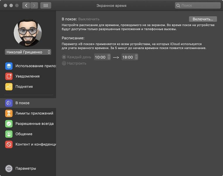 Обзор macOS 10.15 Catalina: что делать безiTunes