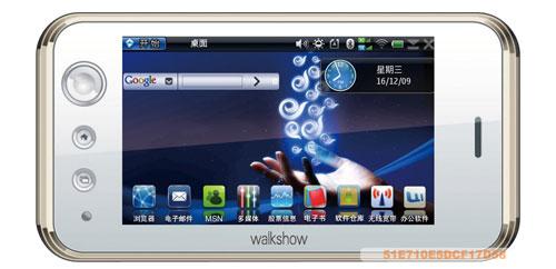 mid aigo nx7001 4,3 inch maemo wifi 3g bluetooth gps was