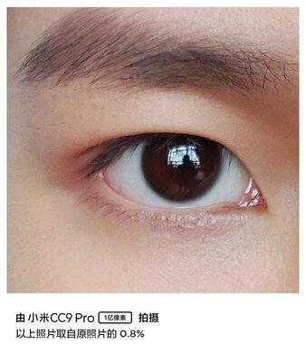 Фото дня: начто способна 108-мегапиксельная камера Xiaomi Mi CC9 Pro