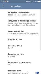 Топ-6 лучших программ для сканирования документов на Android