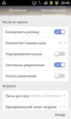Инструкция Как установить будильник на Android как