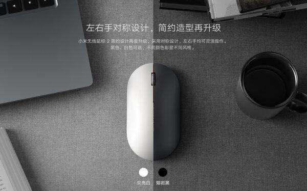 Новая мышь отXiaomi работает год наобычной батарейке истоит всего 8 долларов