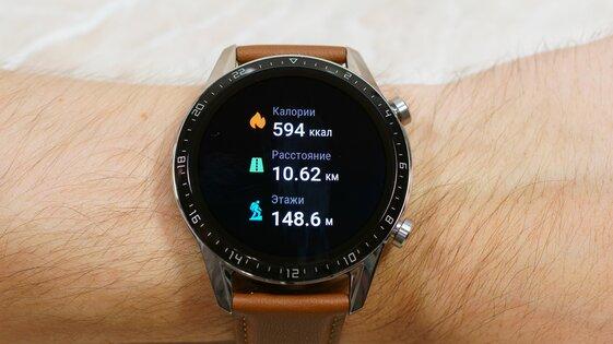 Обзор Huawei Watch GT 2: длявлюбленных вклассику