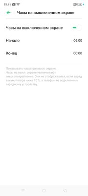 Обзор Realme X2 Pro: супермощь вскромном обличии
