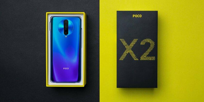 POCO X2 представлен официально: дисплей 120 Гц и64-Мп камера за225 долларов