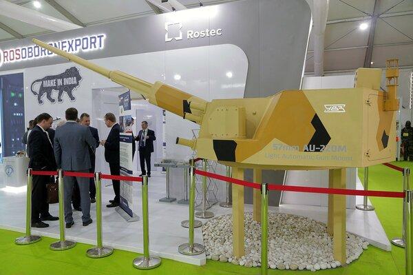 Видео: Россия показала новую роботизированную установку спушкой ипулемётом