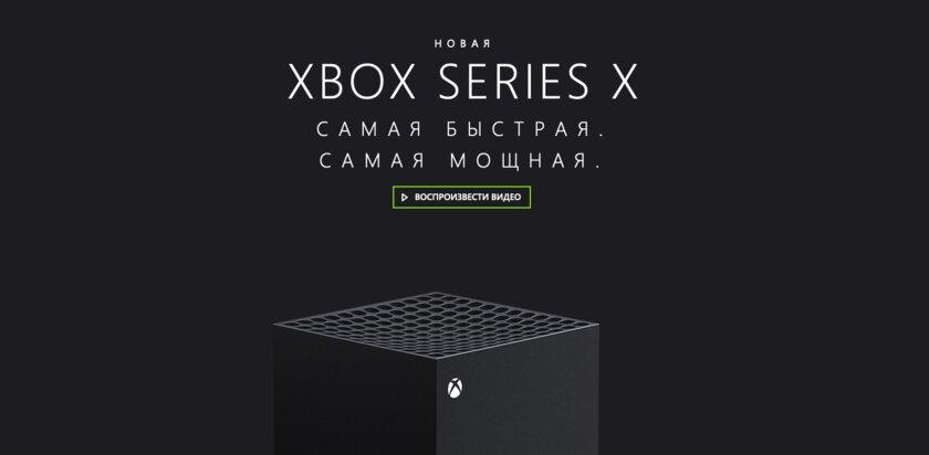 Руководитель Xbox: PlayStation иSwitch— неконкуренты приставке Microsoft. Конкуренты абсолютно другие
