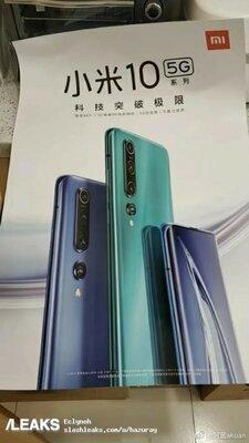 Xiaomi Mi 10 раскрыли благодаря рекламному постеру