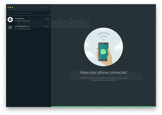 В WhatsApp длякомпьютеров появился тёмный режим, но использовать его пока нельзя