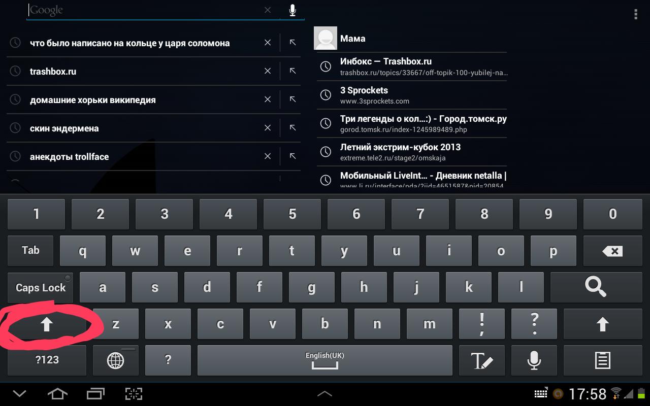 Как сделать клавиатуру на телефоне самсунг 66