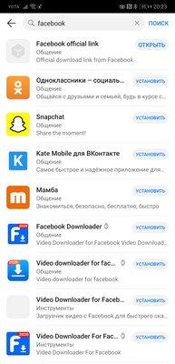 Как скачать бесплатно игры и программы на телефон Huawei или HONOR без Google Play
