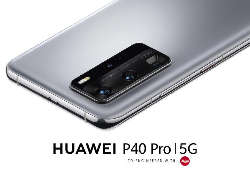 Кому нужен фотоаппарат? Huawei P40,P40 Pro иP40 Pro+ с50-Мп камерами представлены официально