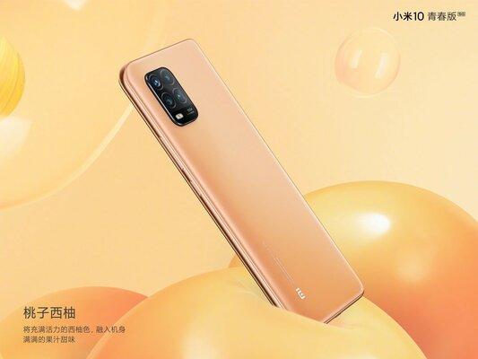 Анонс Xiaomi Mi 10 Youth Edition с5G икрутыми камерами дешевле 300 долларов