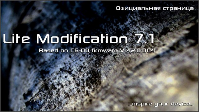 Lite modification 5.8