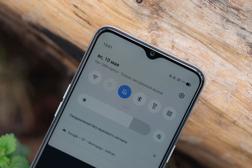 Обзор Realme 6i: третий лишний