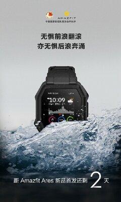 Представлены Amazfit Ares— защищённые часы за70 долларов спрочным корпусом ивнушительной автономностью