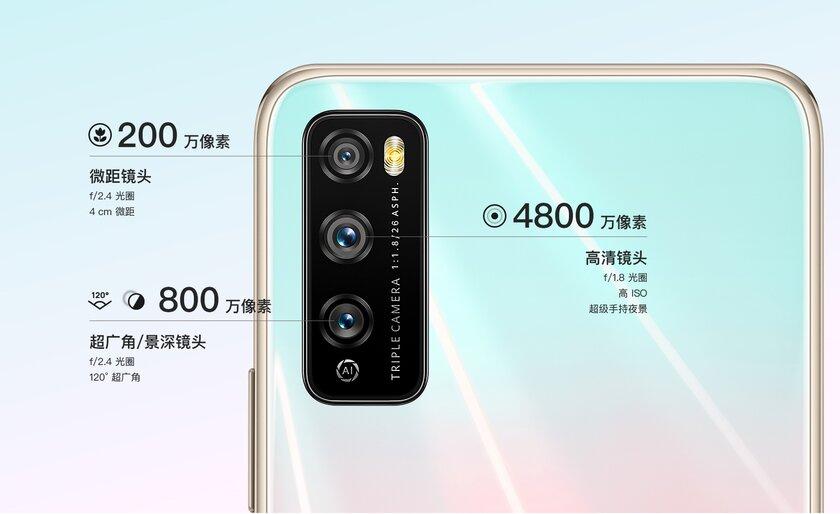 Huawei представила свой первый 5G-смартфон начужом процессоре
