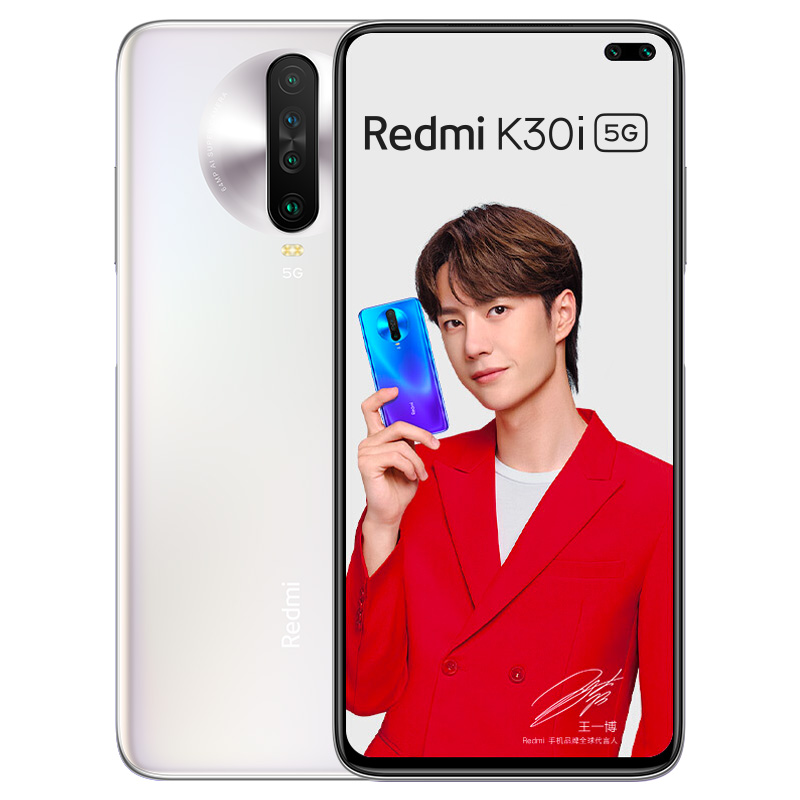 Вышел самый доступный 5G-смартфон Redmi