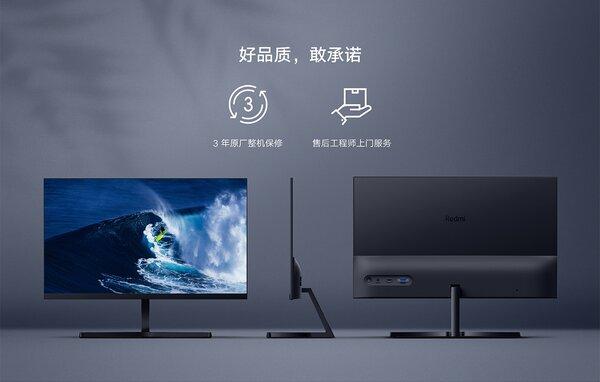 Представлен Redmi Display 1A— самый дешёвый монитор Xiaomi сIPS-матрицей