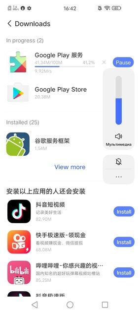 Обзор Vivo X30 Pro: начто способен элегантный «китаец»