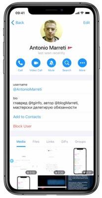 В Telegram уже тестируют видеозвонки: накаких смартфонах доступны икак включить