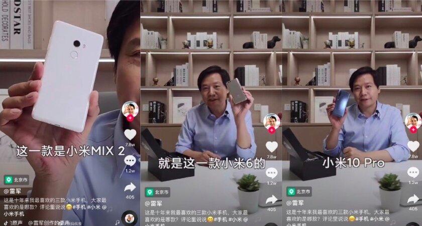 Глава Xiaomi назвал свои любимые смартфоны