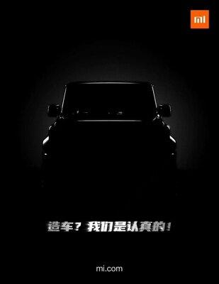 Xiaomi намекает наавтомобиль 😮 Неужели правда?