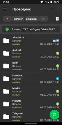 Как очистить память на телефоне Android: 6 способов