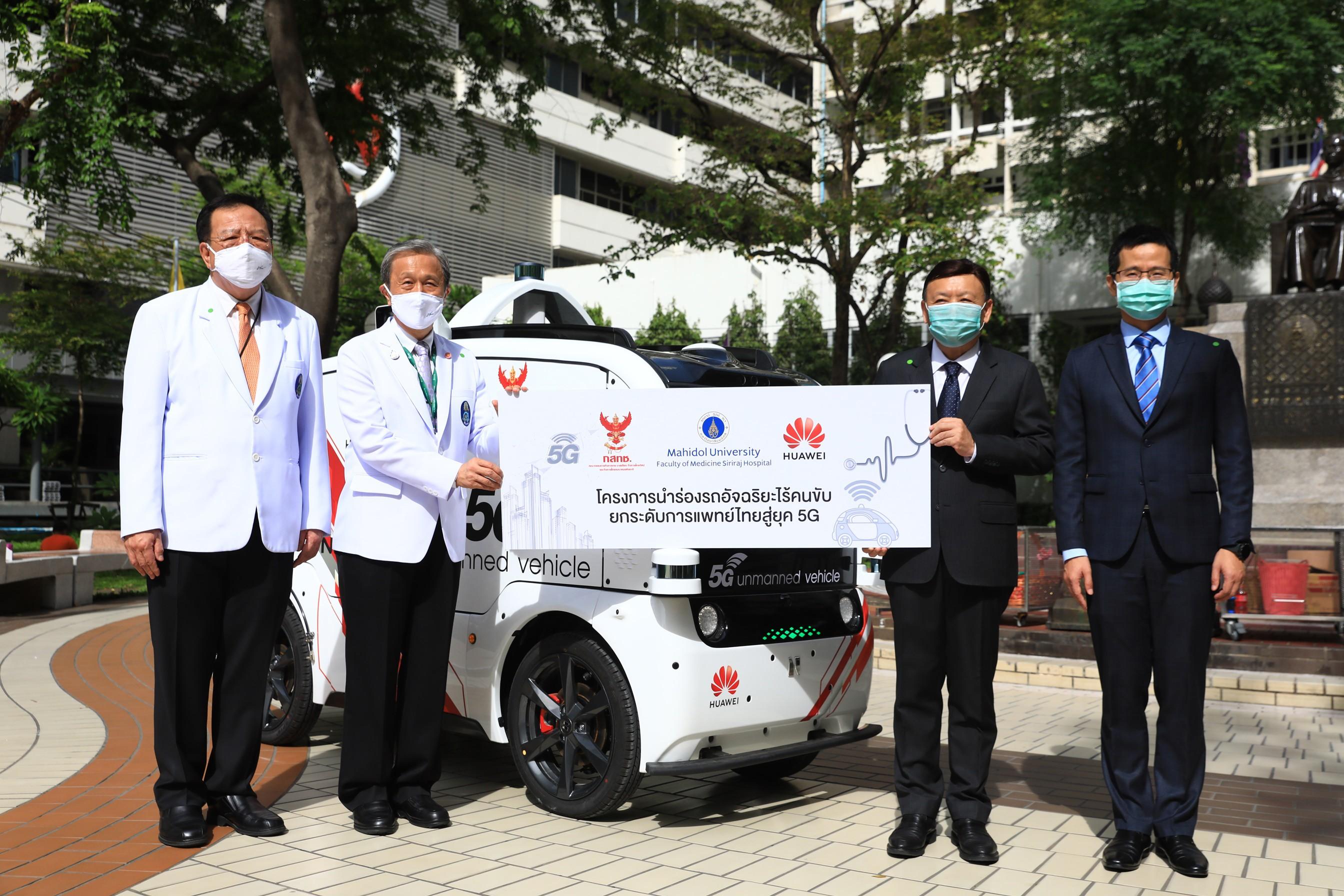 Беспилотные автомобили Huawei с5G пришли напомощь вборьбе скоронавирусом