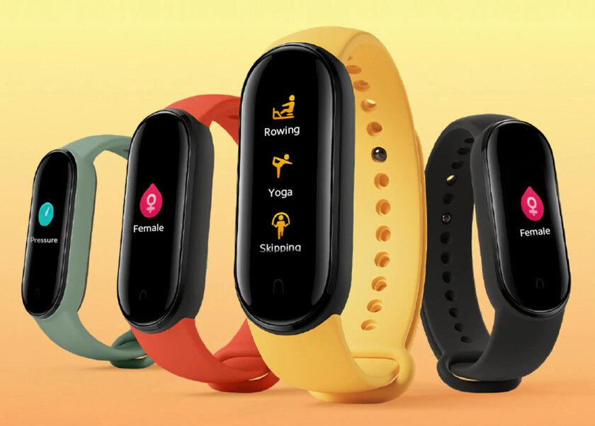Xiaomi представила глобальную версию Mi Smart Band 5 (без NFC) идругие новинки дляЕвропы
