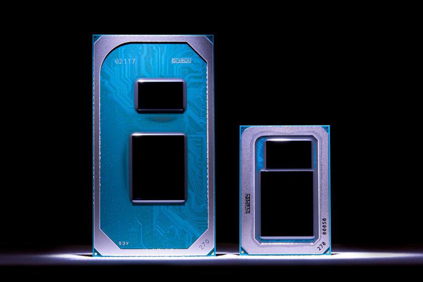 Intel готовит презентацию на2сентября: ожидается что-то «грандиозное»