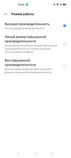 Обзор смартфона Realme X3 SuperZoom: три повода длягордости