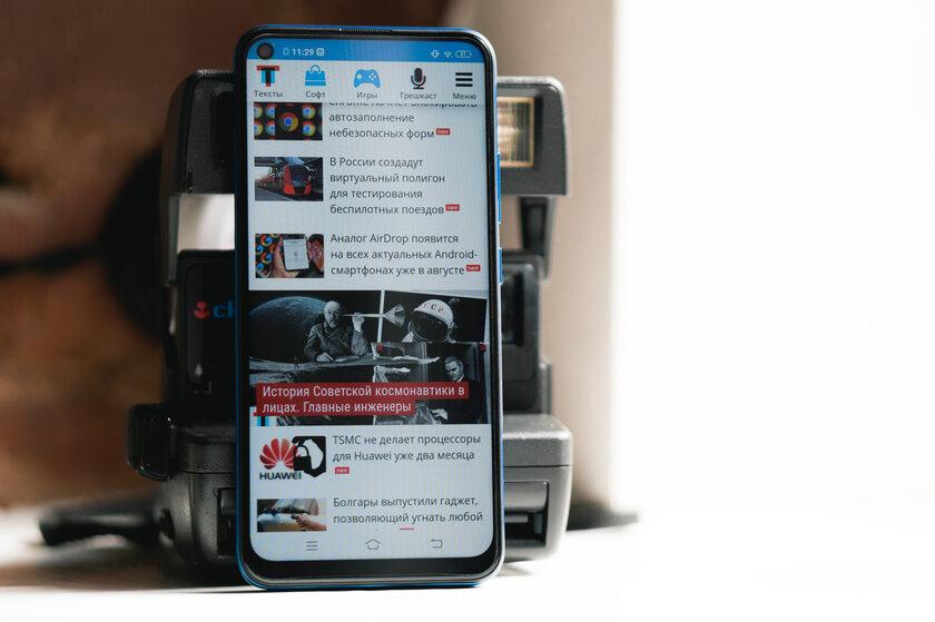 Обзор Vivo Y30: большая батарейка и4 камеры — Отзыв спустя 2 недели использования. 1