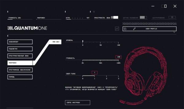 Обзор JBL Quantum One: тишина по-геймерски