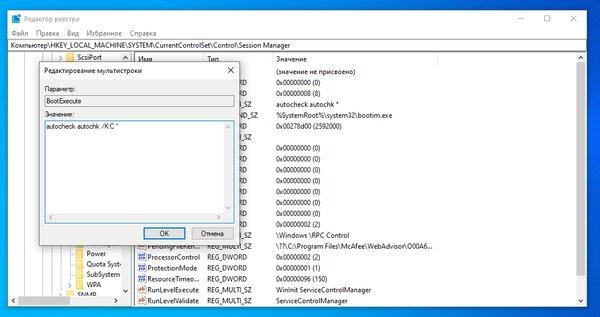 При запуске Windows 7 появляется ошибка Checking file system on C: что это и что делать