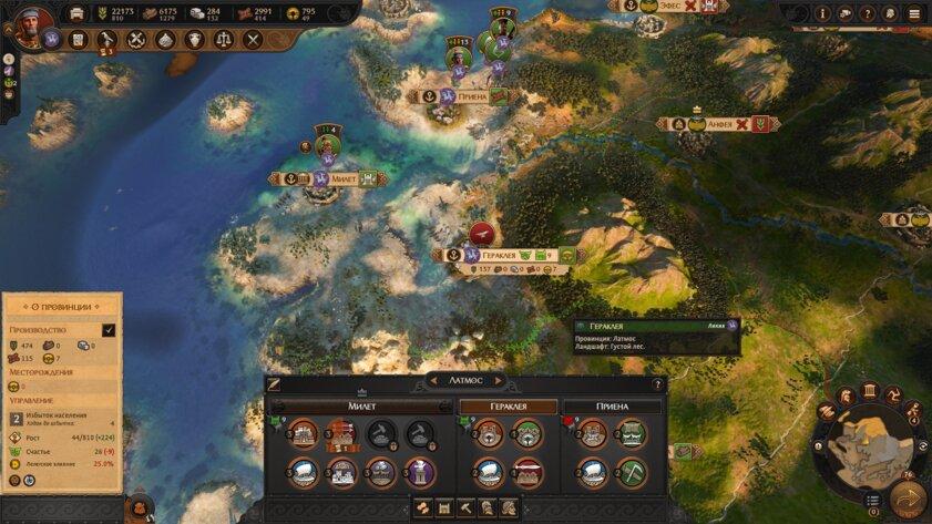 Обзор Total War Saga: TROY. Всё из-заЕлены