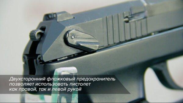 В России разработали новый пистолет дляскрытного ношения