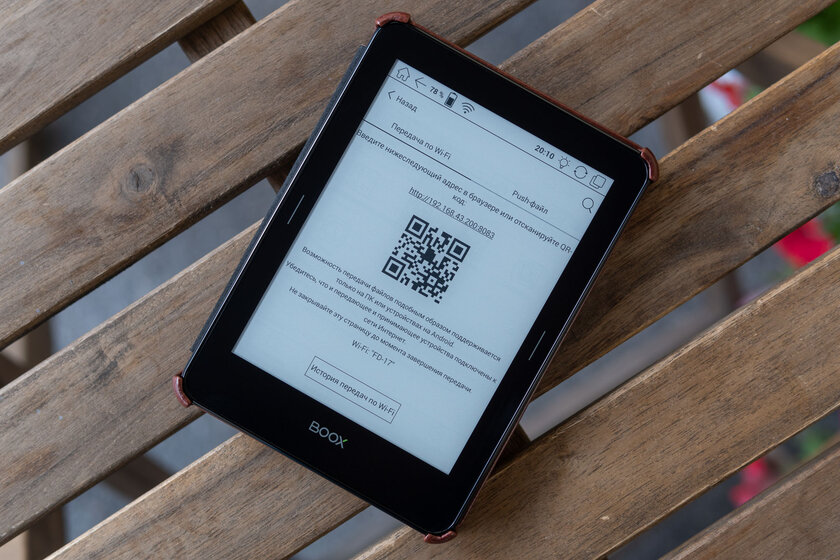 Обзор Onyx Boox Monte Cristo5: идеальная замена настоящей бумаги