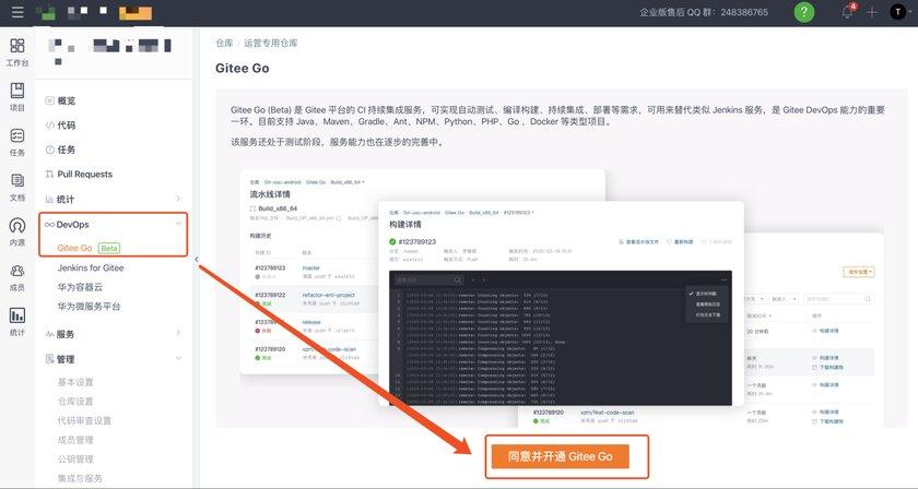 Китай создаёт собственную альтернативу GitHub