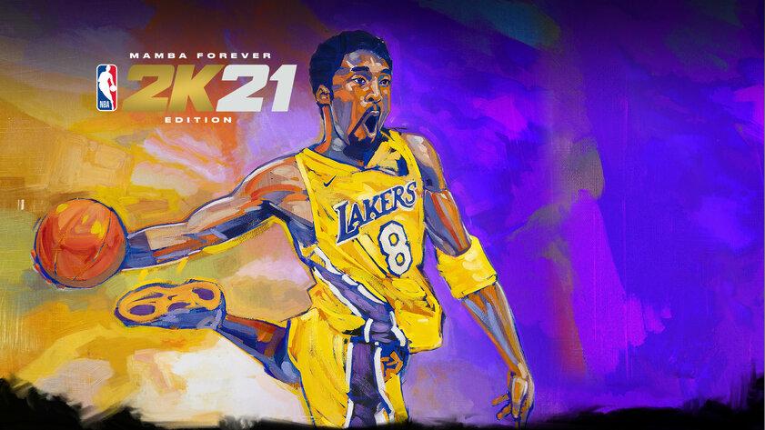 NBA 2K21 вышла наПК иконсолях: никаких изменений