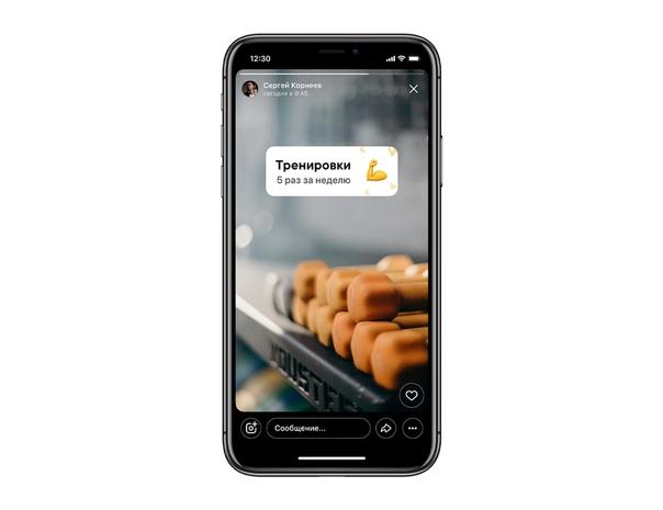 Во ВКонтакте появилось мини-приложение «Чеклисты» дляизбавления отвредных привычек
