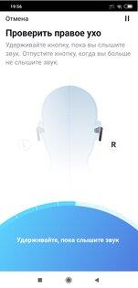Обзор TWS наушников Soundcore Liberty Air 2: кристальное звучание ивеликолепная автономность