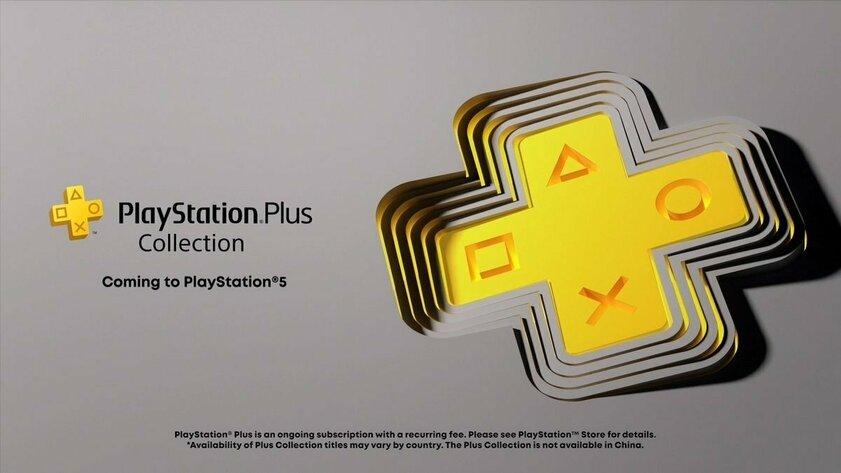 Sony объявила цены идату начала продаж PlayStation 5
