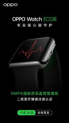 Международная версия умных часов OPPO Watch сECG выйдет 24сентября